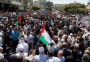 Todo el apoyo a la lucha del pueblo palestino contra la anexión de Cisjordania a Israel