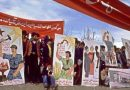 Afganistán: ¿destinada a la miseria?
