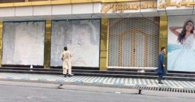 hombres tapan rostro mujeres afganas